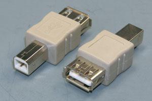USB変換アダプタ Aメス-Bオス 【在庫限り販売中止】