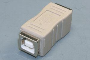 USB変換アダプタ Bメス-Bメス 【在庫限り販売中止】
