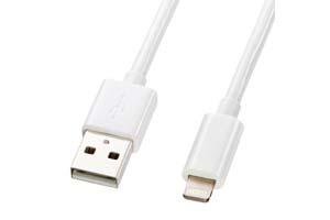 【サンワサプライ】Lightningコネクタケーブル Lightningコネクタ オス-USB Aコネクタ オス