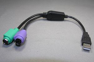 USB-PS/2変換ケーブル(USB1.1規格対応、長さ0.3m)