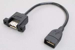 USB2.0ケーブル Aコネクタ メス-パネルマウントAコネクタ メス <パネルマウント中継アダプタケーブル>