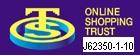 オンラインマーク認定番号:J62350-1-10