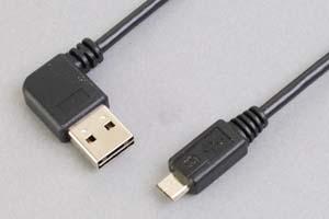 USB2.0ケーブル 両挿しタイプ水平方向L型Aコネクタ オス-マイクロBコネクタ オス(モバイル機器向け)