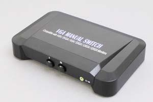 VGA信号(アナログRGB)+音声 手動セレクター 安価タイプ(アナログRGB+音声信号 手動切替器:2入力1出力) 【在庫限り販売中止】