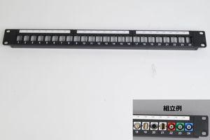 19インチラック用パッチパネル(24口および48口) 【在庫限り販売中止】