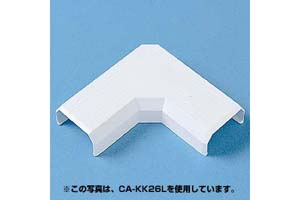 【サンワサプライ】 CA-KK17角型モール用Lアングル型接続部品、白色