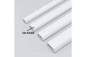 【サンワサプライ】 CA-KK22ケーブルカバー:角型モール(白色、長さ1000mm×幅22mm×高さ12mm、両面テープ付き)