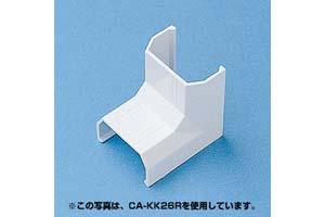 【サンワサプライ】 CA-KK22角型モール用入角(イリズミ)、白色