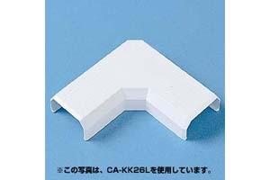 【サンワサプライ】 CA-KK33角型モール用Lアングル型接続部品、白色、CA-KK33用