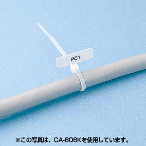【サンワサプライ】 マーカータイ(白色、長さ200×記名部幅30mm、12本入り)