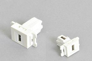 コンセントチップ(スナップインセット品) コンセント側:USB Aメス/壁内側:USB Aメス 縦型 背面アングル方向配線引き出しタイプ 白