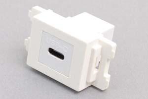 コンセントチップ(スナップインセット品) コンセント側:USB3.1-TypeCメス/壁内側:USB3.1-TypeCメス 【USB3.1対応】 横型 白