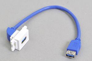 コンセントチップケーブル コンセント側:USB3.0-Aメス横型白色/壁内側:USB3.0-Aメスコネクタの90°アングル方向ケーブル20cm引き出し 【USB3.0対応、ストレート結線】