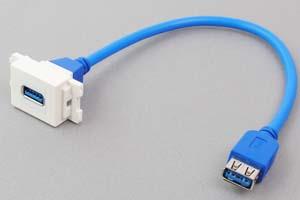 コンセントチップケーブル コンセント側:USB3.0-Aメス横型白色/壁内側:USB3.0-Aメスコネクタのストレート方向ケーブル20cm引き出し 【USB3.0対応、ストレート結線】