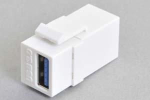 スナップイン中継コネクタ USBコネクタ(Aコネクタ メス 白) 【USB3.0対応】 ストレート結線タイプ