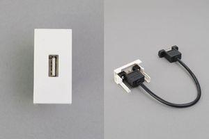 45ハーフモジュール(コンセント:USB Aメス/内側配線:USB Aメス端子ケーブル)