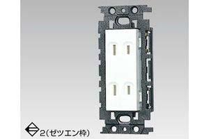 絶縁ダブルコンセント ニューホワイト色 【東芝】