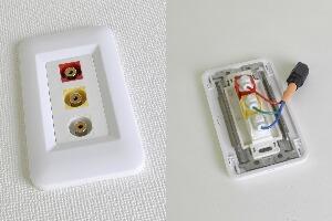 樹脂製プレート付きAVコンセント(コンポジット映像+音声用、壁面埋込配線タイプ、接続ケーブル付き) 【在庫限り販売中止】