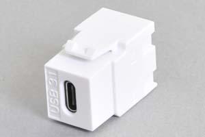 スナップイン中継コネクタ USBコネクタ(Type-Cコネクタ メス 白) 【USB3.1対応】